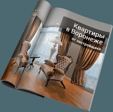 Журнал о недвижимости
