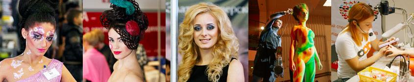 Выставка моды и красоты «Идеаль»