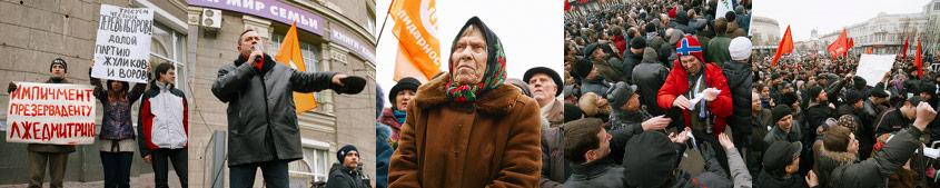 Митинг в Воронеже «За честные выборы»