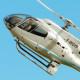 Открытие вертолетного клуба «Солнечный»