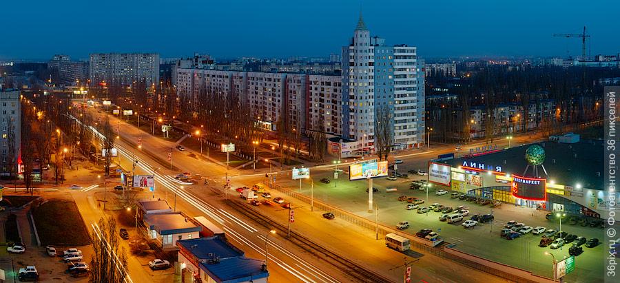 Улица Остужева. Воронеж