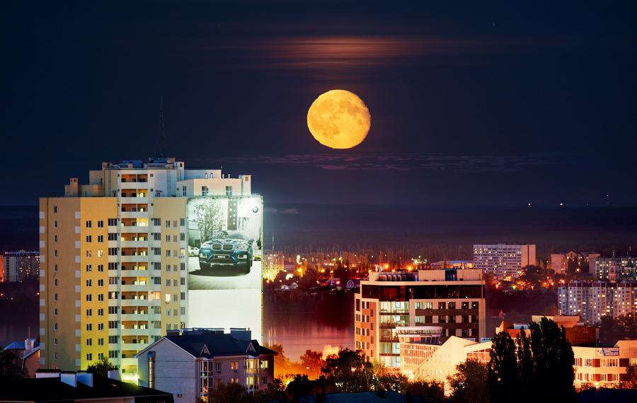 Восход Луны над Воронежем